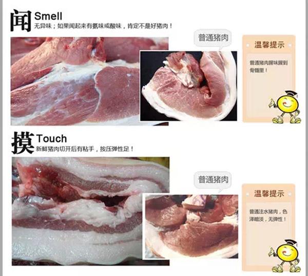 古昌土猪肉 | 好吃就要与众不同