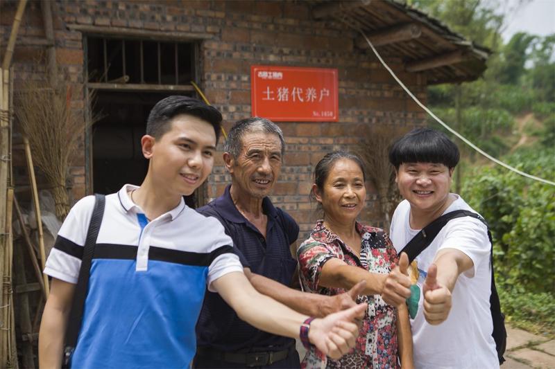 荣昌猪的品牌发展—让更多中国人吃上健康的土猪肉