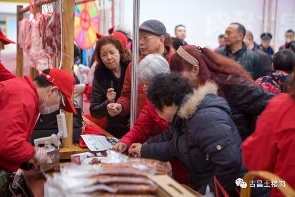 古昌土猪肉走进第十七届中国西部(重庆)国际农产品交易会