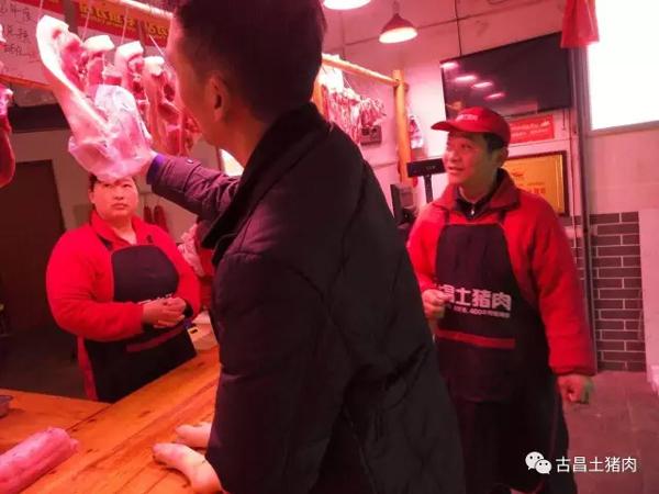 【古昌土猪肉】——雷妈妈爱心鸭蛋,爱的传递!