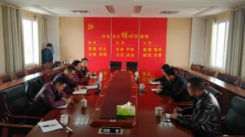 重庆市畜牧业协会康会长等人到荣昌区调研种养循环基地建设