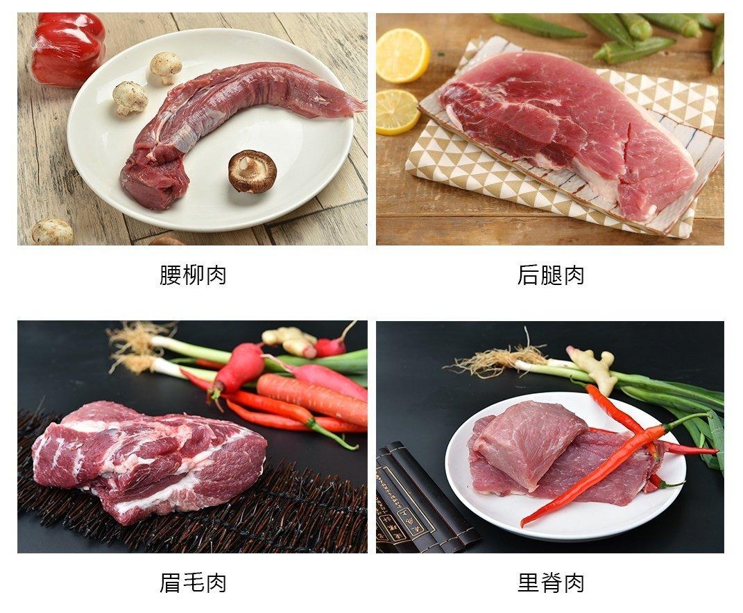 """土猪肉和饲料猪肉如何区分?农村大爷""""3条""""经验之谈"""